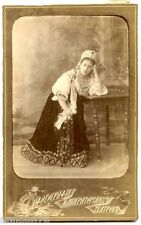 Michurina Cabinet Photo Russian Actress Theatre Star