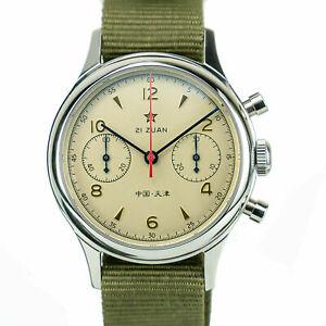 Seagull 1963 Watch Movement Hand Wind Mechanical Chronograph Sapphire Crystal