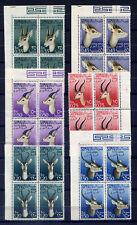 Somalia AFIS, 1950, Gazzelle, (serie cpl 6), quartine**