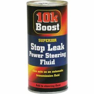 10K BOOST ATF OIL POWER STEERING FLUID STOP LEAK 375ML 1440A TOP QUALITY ITEM