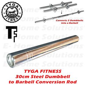 "TYGA Fitness 1"" Spinlock Dumbbell Connector Bar  Standard Barbell Extender"
