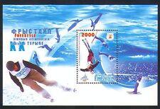 Belarus 2006 Winter Olympics/Sports/Games/Skiing 1v m/s n32887