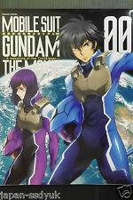 Gundam 00 Movie Awakening Trailblazer Roman Album 2010