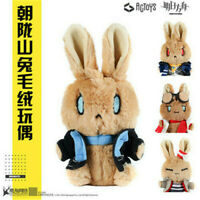 Anime Arknights Amiya Ch'en Courier Angelina Plush Doll Toy Bunny Doll Gift