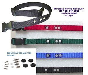 PETSAFE PIF-300 1 inch  replacement collar strap/w 529 kit