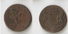 New listing Netherlands East Indies 2 duit 1790 Utrecht arms weight 6.65 grams