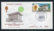 Gabon FDC 1971 UPU Telecommunications x28819