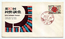 Japan - Scott 849 - 1965 Tenth National Census - People & Flag - Fdc