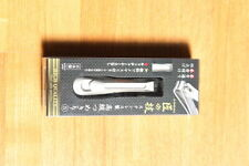 Takuminowaza High Quality Stainless Steel Nail Clipper S Size Seki Edge G-1204