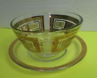 Vintage 1960s Georges Briard Spanish Gold Trim Dip Glass Bowl And Saucer Plate
