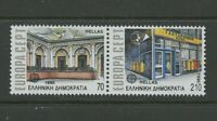 Post Offices se-tenant pair mnh stamps 1990 Greece #1678-9 Europa Architecture