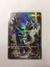 Dialga 017/027 FA CP2 Legendary Shine Collection Full ART Japanese Pokemon Card