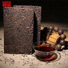 1975 Year 250g Yunnan Ripe Pu'er  Chinese Ancient Pu-erh Tea Puer Tea Brick