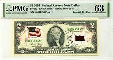 $2 DOLLARS 2003 STAR STAMP CANCEL POSTAL FLAG FROM QATAR LUCKY MONEY $15000