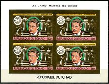 TCHAD 1982 Echecs Bobby Fischer Rotary Gold Foil Or Michel 951 B cote 160 euros
