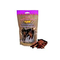 Lamb Lung Puffs 2oz Dog Treat - high protein treat  Good low fat dog treat