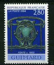 STAMP / TIMBRE FRANCE NEUF N° 2855 **  FONTE DE GUIMARD