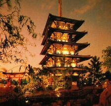 Japan World pagoda Shishinden Shrine 1982 Epcot Center FL Vintage Postcard