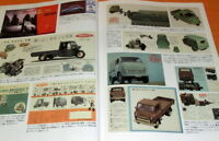 DAIHATSU : The History of Japan's Oldest Engine Company book japanese #0727