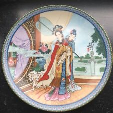 Imperial Jingdezhen China, Yuan-chun, Beauties of Red Mansion No 2, Chinese Lady