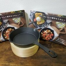 Cast Iron Skillet 6in Cooking Pan From Japan