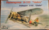 AER FROG 1/72 Poikarpov I-153 Chaika fighter  unmade kit complete sealed bag