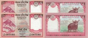 Nepal 5 Rupees (2020) - Temple/Yaks, p-New x 2 Pieces UNC