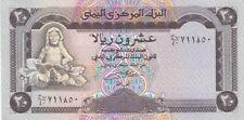 AU 1990 Yemen Arab Republic 20 Riyals Note, Pick 26b