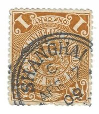 1902 CHINA COILING DRAGON STAMP WITH APRIL 17, 1909 SHANGHAI DOUBLE RING CANCEL