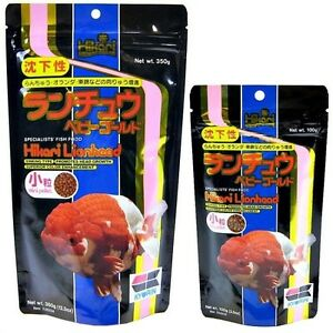 Hikari LIONHEAD FOOD All Sizes / Want It For Less?/  LOOK INSIDE!
