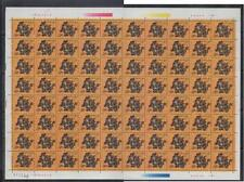 China 1988 T124 New Year of Dragon zodiac 龍  Unfolded full sheet.