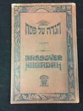 VINTAGE 1912 NY HEBREW-ENGLISH PHILIPS PASSOVER HAGGADAH ILLUSTRATED, HARDCOVER