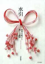 Mizuhiki Design Book - Japanese Craft Book