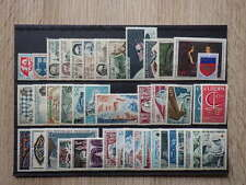Timbres Stamps FRANCE Année 1966 Neufs Unused * complete
