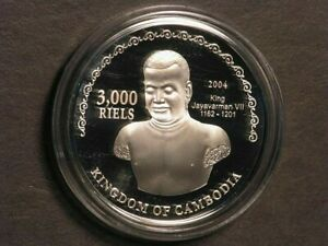 CAMBODIA 2004 3000 Riels Soccer/Angkor Wat - 1 Ounce Silver Crown Proof