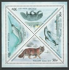 Russia 2019 Fauna Animals MNH block