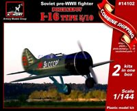 Armory 14102 Polikarpov I-16 type 5/10, Soviet pre-WWII fighter 2 kits/box 1/144