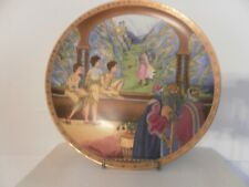 """Set of twelve 9 1/4""""d limited edition Omar Khayyam """"A Tribute To Love"""" Plates"""
