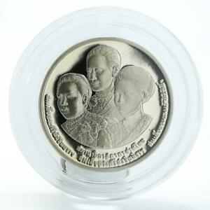 Thailand 10 baht Thai Red Cross Society 100th Anniversary proof coin 1993