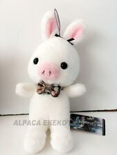 KOREAN DRAMA BUNNY RABBIT PIG PLUSH DOLL KAWAII MASCOT Figure Anime Japan B815+