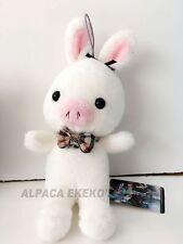 KOREAN DRAMA BUNNY RABBIT PIG PLUSH DOLL KAWAII MASCOT Figure Anime Japan B815+