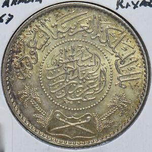 Saudi Arabia 1947 AH1367 Riyal 292678 combine shipping