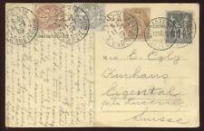FRANCE 1909 PPC PARIS OPERA + 4 STAMP FRANKING to SWISS