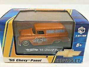 "Hot Wheels 55 CHEVY PANEL ""Track Service"" Orange, Acrylic Display Case 2008 1:87"