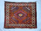 Antique Afghani Hand Knotted Pile Rug