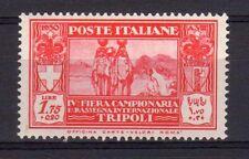 LIBIA 1930 4° Fiera di Tripoli 1,75+0,2L MH* (EN)