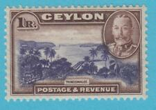CEYLON 274 MINT NEVER  HINGED OG **   NO FAULTS VERY  FINE !