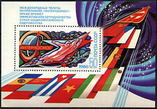 Russia 1980 SG#MS4984 Intercosmos Space Programme MNH M/S #D47812