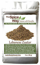 The Spice Way Traditional Lebanese Zaatar