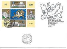 HONGRIE PREMIER JOUR FDC EUROPA 1980 BLOC FEUILLET BF N° 151A NON DENTELÉ